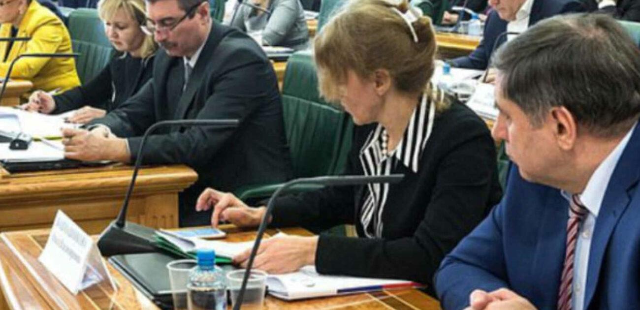 Комитет Совета Федерации по аграрно-продовольственной политике и природопользованию организовал парламентские слушания «О совершенствовании механизмов государственной поддержки агропромышленного комплекса РФ»