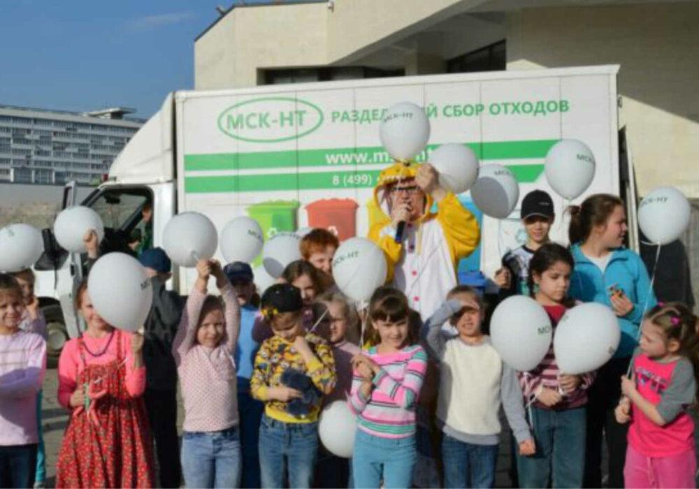 Экологический фестиваль в Зеленограде