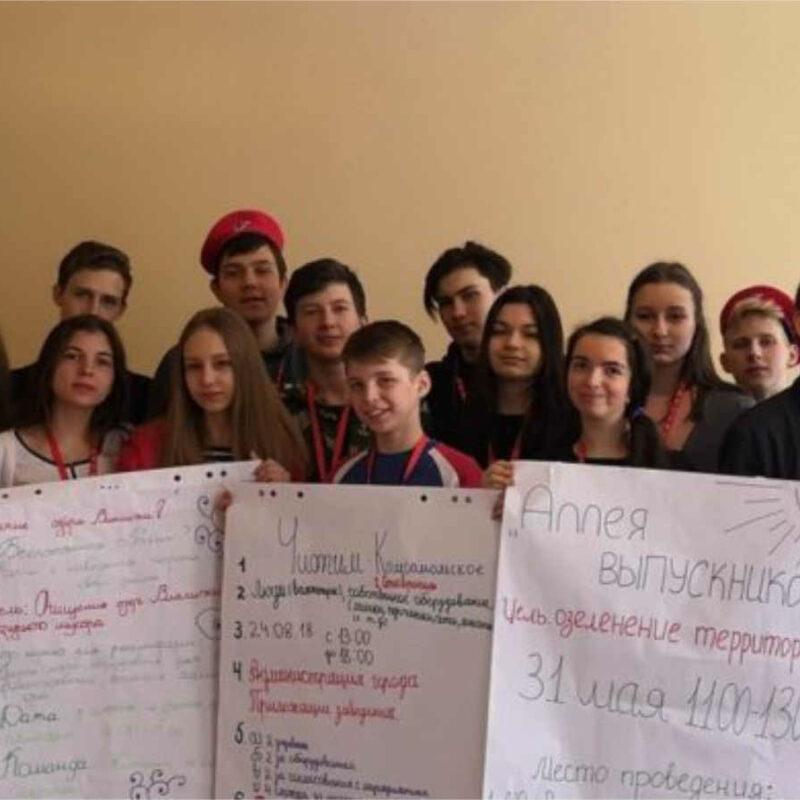 «РОО «Содействие» принимает активное участие в мероприятиях, проводимых участниками молодежных военно-патриотических движений